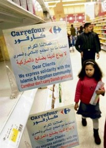 carrefour-islam